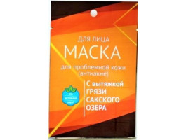 Маска для проблемной кожи (антиакне) 15мл