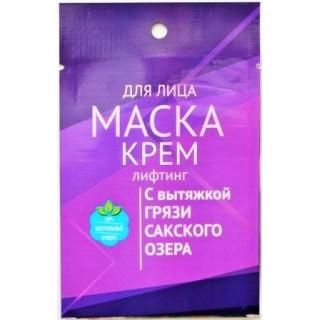 Маска-крем лифтинг 15мл