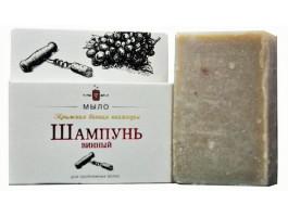 Крымский шампунь «Винный» 80г