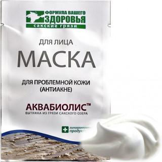 Маска для проблемной кожи (антиакне) с аквабиолисом 15мл