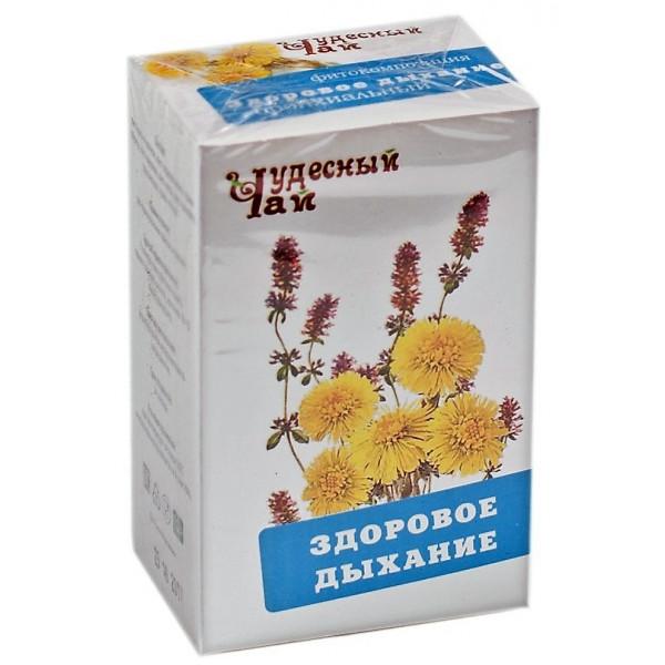 """Фитосбор бронхиальный """"Здоровое дыхание"""" 50г"""