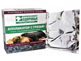 Аппликации с Сакской грязью, набор 10шт × 220г