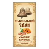 Шоколад «Колокольный звон» абрикос- облепиха 72г