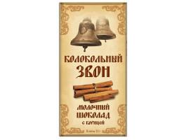 Шоколад «Колокольный звон» с корицей 72г