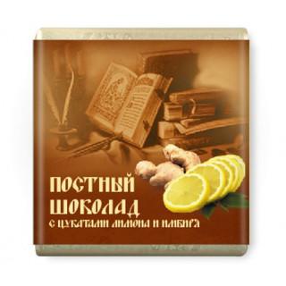 """Шоколад """"Постный день"""" с лимоном и имбирём 5г"""