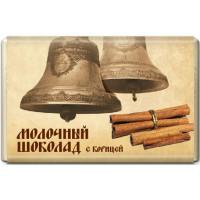 Шоколад «Колокольный звон» с корицей 9г