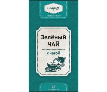 """Зеленый чай купить, заказать в интернет-магазине """"Дивный край""""!"""