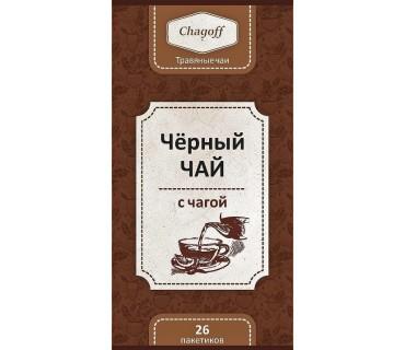 Черный чай купить в Санкт-Петербурге по низкой цене