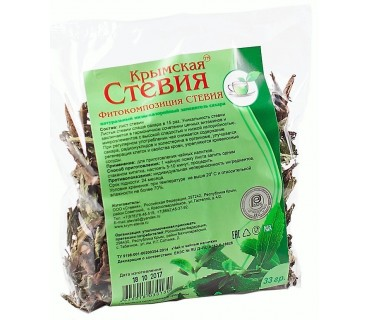 Лист крымской стевии - купить в интернет-магазине