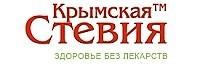 """""""Крымская стевия"""""""